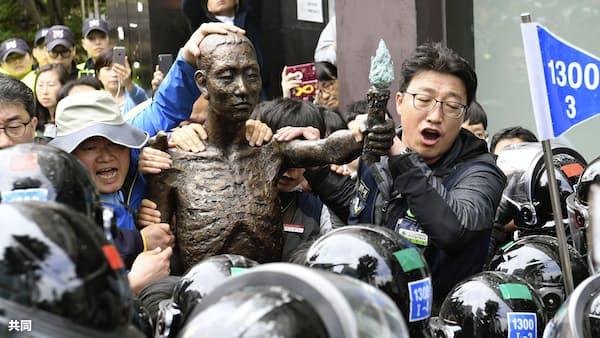 「徴用工像」阻止へ厳重警備 釜山・日本総領事館