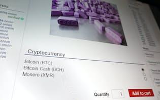 匿名性の高い仮想通貨モネロを決済に使える闇サイトの画面