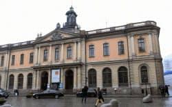 ノーベル文学賞の選考主体スウェーデン・アカデミーが入る建物(3日、ストックホルム)=AP