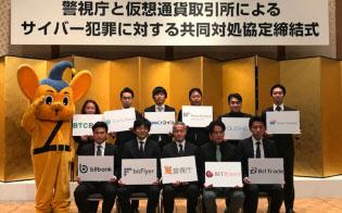 捜査機関などと仮想通貨交換会社の連携は進むが、十分とは言い切れない(17年12月、東京・千代田)