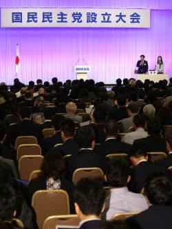 開会した新党「国民民主党」の設立大会(7日午後、東京都千代田区)