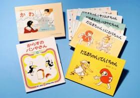 「だるまちゃんとてんぐちゃん」「からすのパンやさん」など加古里子さんの絵本=共同