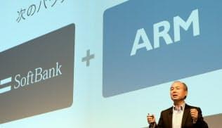 ソフトバンクは2016年、半導体設計の英アーム・ホールディングスを買収した