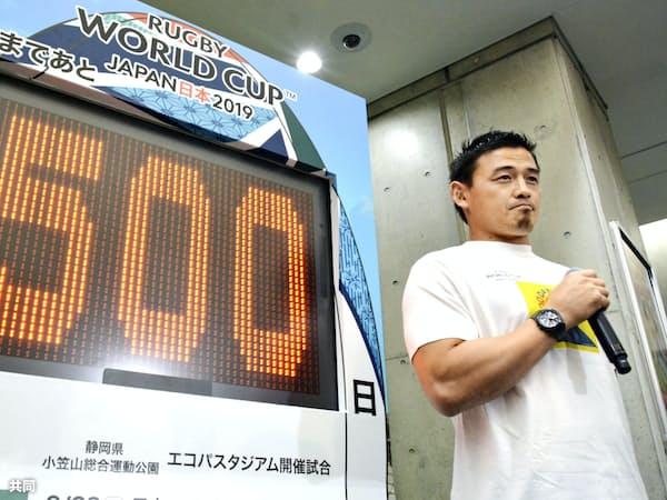 ラグビーの2019年W杯日本大会が開幕500日前となり、「カウントダウンボード」の点灯式に出席した五郎丸歩選手(8日午後、静岡県袋井市の静岡スタジアム)=共同