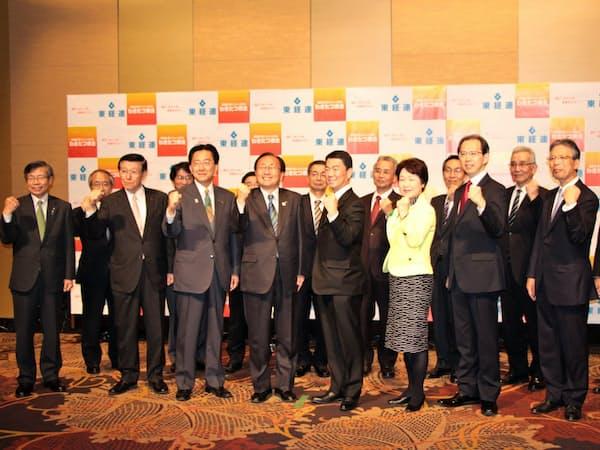 わきたつ東北戦略会議の初会合で集まった各県の知事ら(8日、仙台市)