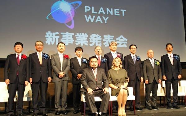 9日、都内で新事業を発表したプラネットウェイの平尾CEO(中央左)ら