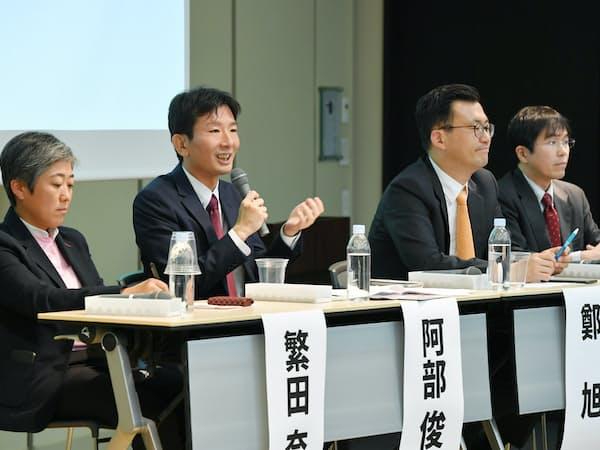 討論する(左から)繁田、阿部、鄭、真家の各氏(10日午後、東京・大手町)