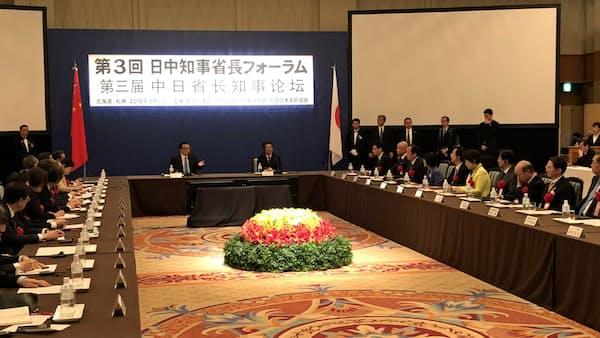 知事交流、国際情勢に翻弄 中国省長が国策アピール