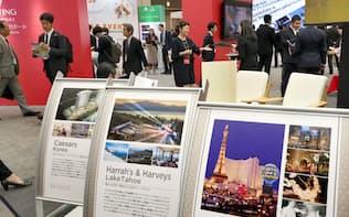 カジノ運営大手6社が参加した「関西IRショーケース」(4月27日、大阪市北区)