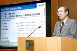 決算発表するNTTの鵜浦博夫社長(11日午後、東京都千代田区)