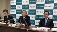決算発表の会見をする伊予銀行の大塚頭取ら(11日、松山市)