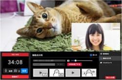 ニコニコの新バージョンでは動画の合成機能などを追加する