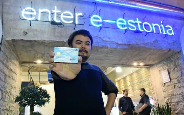 エストニアは14年末に電子住民カードの発行を始めた