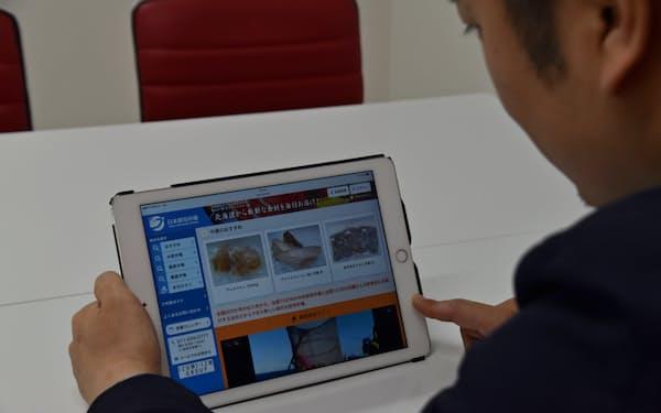 「日本卸売市場」は動画配信で競りも生中継される