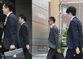 SUBARU本社に立ち入り検査に入る国交省の係官(16日午前、東京都渋谷区)