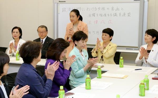 政治分野の男女共同参画推進法成立を喜ぶ超党派の議員連盟(16日午後、東京・永田町)