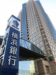 ROAが最も高かった横浜銀行