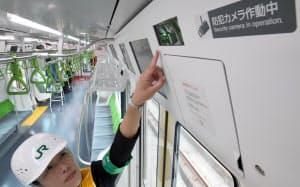 JR山手線E235系の車両内に設置された防犯カメラ(17日午前、東京都品川区)