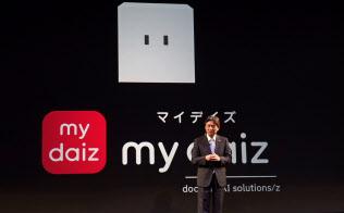 NTTドコモは2018年夏の新商品・サービス発表会で会話型AIサービス「my daiz(マイデイズ)」を発表した