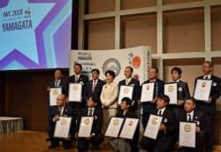山形県が誘致したIWC日本酒部門の授賞式(18日、山形市)