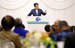 第8回「太平洋・島サミット」の夕食会で、あいさつする安倍首相=18日午後、福島県いわき市