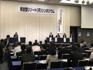 和歌山県などが開いたIRシンポジウムでは、仁坂吉伸知事(舞台左)が司会を務めた(19日、和歌山市)