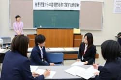 福岡県警と検察、児相が合同で司法面接の研修会を実施した(福岡市博多区の県警本部)