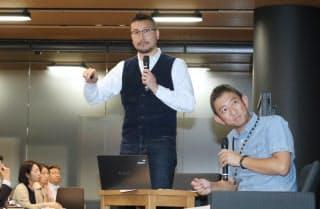 セミナーで大谷について分析する神事さん(中央)と丹羽さん