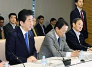 首相は21日夕、経済財政諮問会議に出席した。
