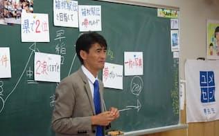 夢先生として子どもたちに向き合う