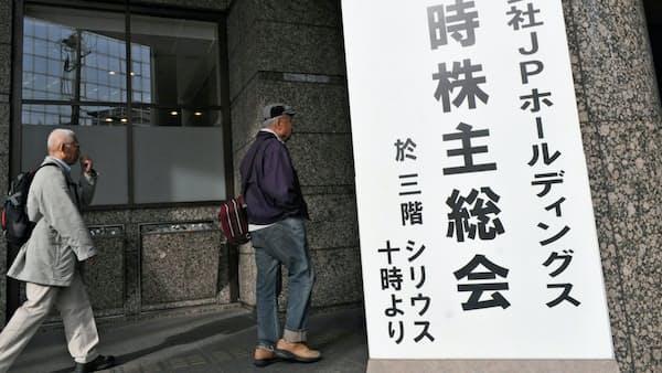 株主提案への賛成増加 野村アセット、6月総会の賛否開示