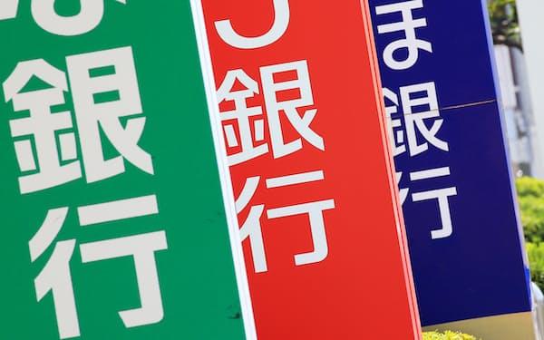銀行の代表的なボーナス向けの商品は金利が高めの円定期預金だ