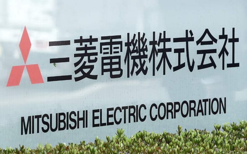 三菱電機の新入社員自殺 教唆容疑で上司書類送検