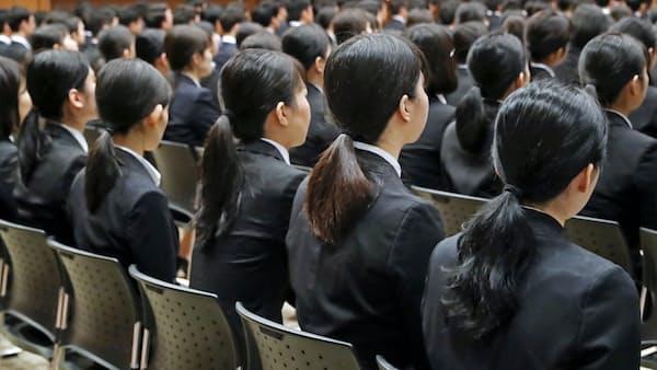 働き方の多様化と心理的契約(1) 制約を抱えた個人が増加