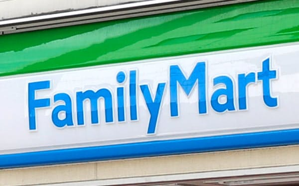 ファミリーマートは募集人員を上回る1025人の希望退職を認める方針