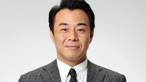 京都の藤井大丸、新社長に藤井健志氏