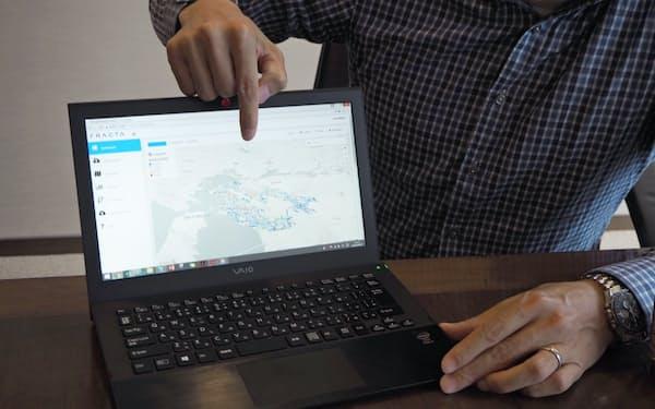フラクタのAIによる水道管の分析画面