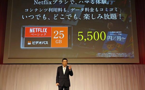 ネットフリックスのコンテンツ利用料込みで月額5500円の定額プランを発表するKDDIの高橋誠社長