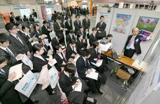 合同企業説明会で担当者の説明を聞く就活生(大阪市)