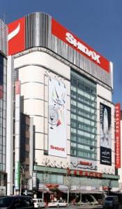 東京・渋谷にあったシダックスの旗艦店