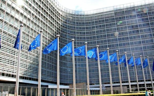 欧州連合は個人保護ルールを厳しくした(ブリュッセルの欧州委員会本部)=共同