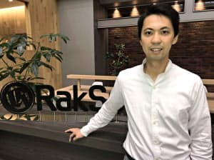 松本恭摂社長 2008年、慶大商卒、A.T.カーニー入社。09年、ラクスル設立。10年4月、印刷通販サービスの価格比較サイトを開設。、13年3月 印刷シェアリングサービスを開始