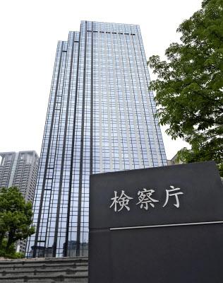 大阪地検が入る大阪中之島合同庁舎(31日午後、大阪市)=共同