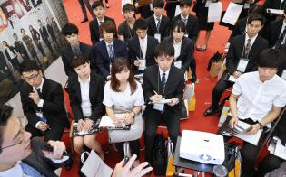 大学3年生向けの就活イベント(5月19日、東京都世田谷区)