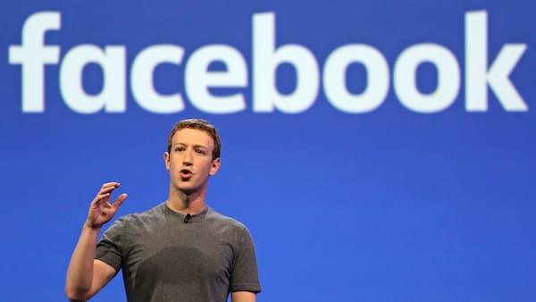 「いいね」なき株主総会 苦闘続くフェイスブック