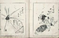 「軽筆鳥羽車」1720年、千葉市美術館蔵(通期展示 、頁替えあり)
