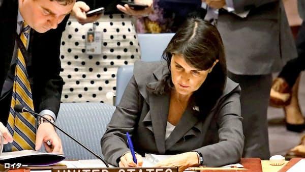安保理、ガザ市民保護決議案を否決 米の拒否権行使で