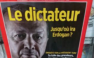 トルコのエルドアン大統領を独裁者(Le dictateur)と呼んだ仏雑誌ルポワン