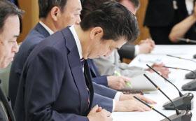 「行政文書の管理の在り方等に関する閣僚会議」の冒頭で陳謝する安倍首相(5日午前、首相官邸)