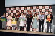 日本玩具協会は2018年に発売する優れた玩具を表彰する「日本おもちゃ大賞」を発表